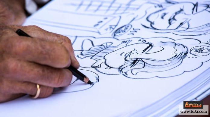 رسم الكاريكاتير أنواع الكاريكاتير