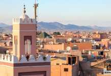 رمضان في المغرب