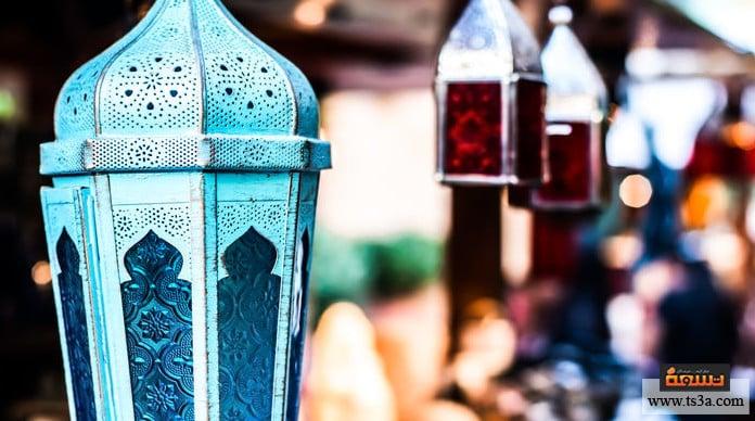 رمضان في مصر استقبال شهر رمضان في مصر