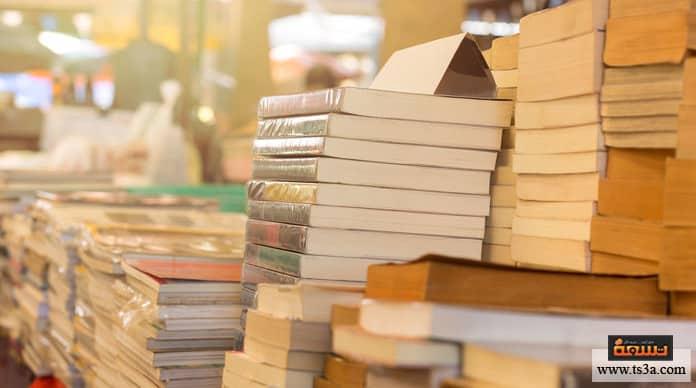 روايات مصرية