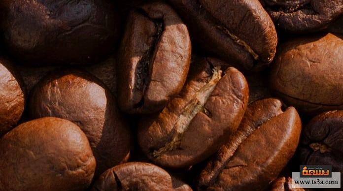 زيت القهوة الآثار الجانبية لزيت القهوة