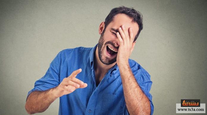 سخرية الزوج كيف تتعاملين مع سخرية الزوج منك؟