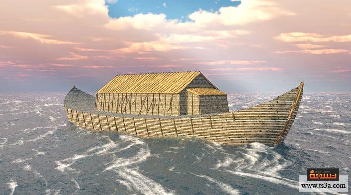 سفينة نوح ما قبل سفينة نوح