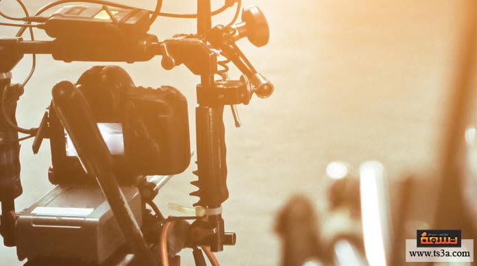 شركات الإنتاج السينمائي التعاقد على فيلمك الأول مع شركات الإنتاج السينمائي