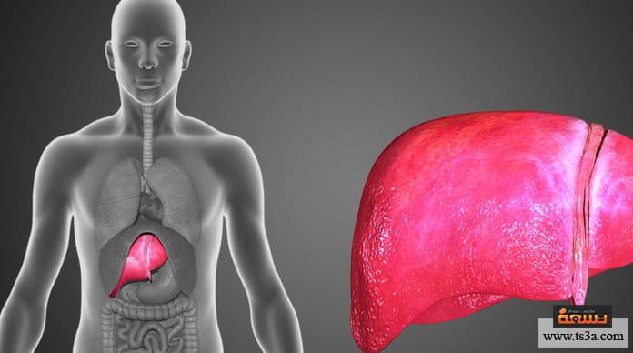 ضرر المضادات الحيوية ضرر المضادات الحيوية على الكبد