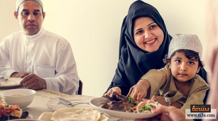 عزائم رمضان الاستعانة بالقريبات والصديقات