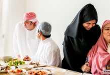 عزائم رمضان