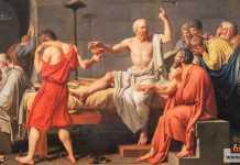 علم الفلسفة