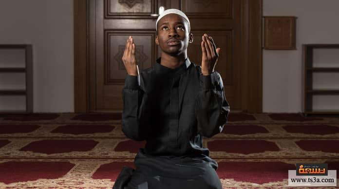 كيف أصلي ترك الصلاة