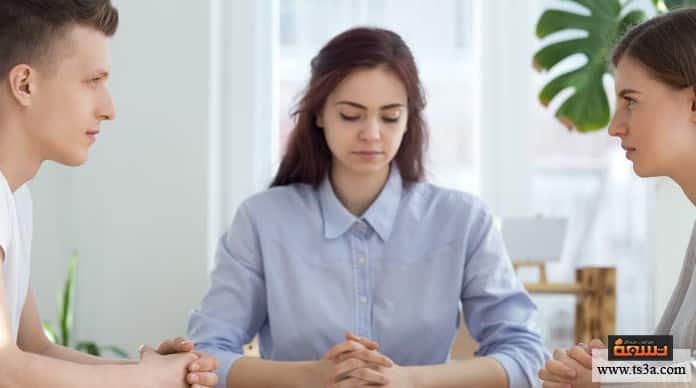 ماضي شريك العلاقة كيف تتخلص من ماضي شريك العلاقة ؟