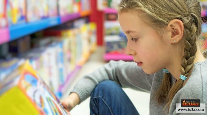 مشروع ألعاب أطفال دراسة جدوى مشروع صالة ألعاب أطفال