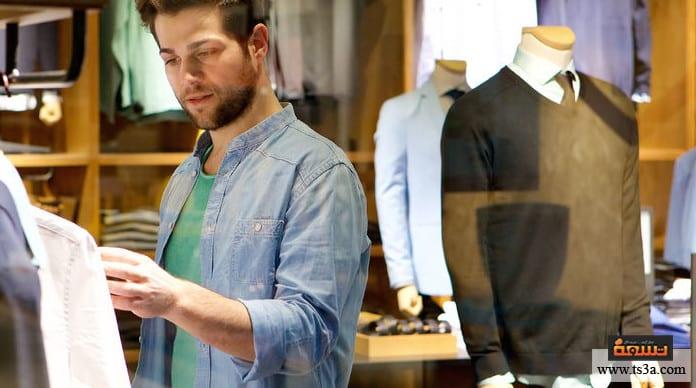 مشروع محل ملابس دراسة جدوى مشروع محل ملابس