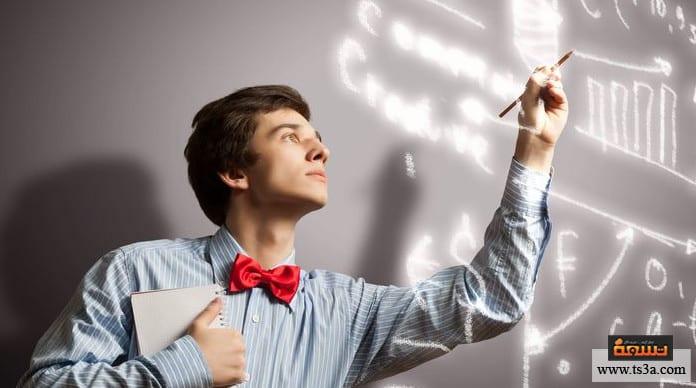 معرفة الأذكياء كيف يفكر الشخص الذكي؟