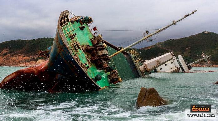 مغادرة السفينة قبل الغرق الشعور بحتمية مغادرة السفينة قبل الغرق