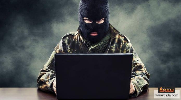 مفهوم الإرهاب أفضل وسائل مكافحة الإرهاب