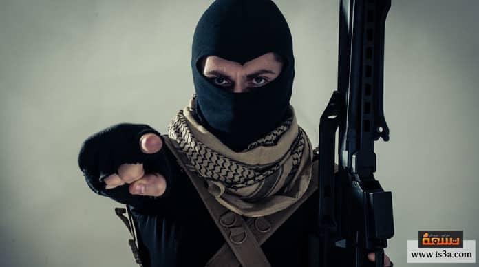 مفهوم الإرهاب