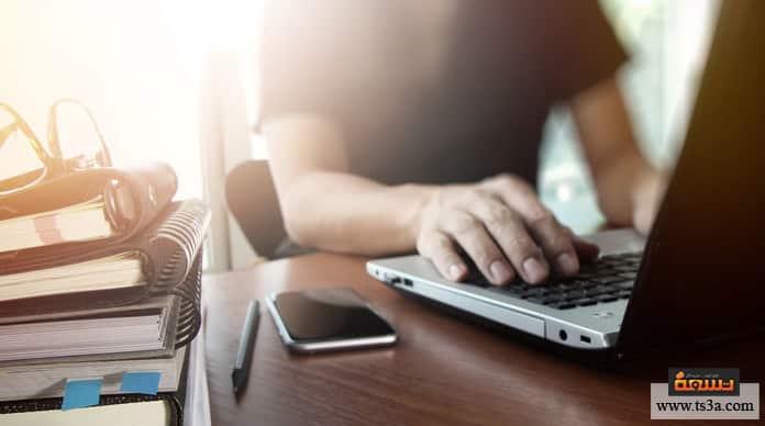 مهنة الكتابة كيفية تحقيق دخل ثابت من مهنة الكتابة ؟