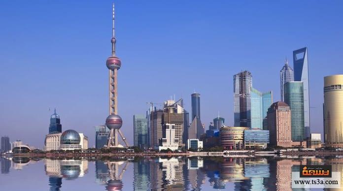 نهضة الصين نهضة الصين نتيجة السير وفق مبادئ مين يي ومين شين