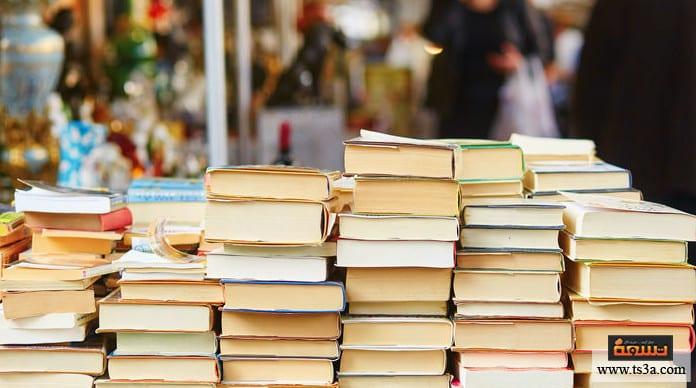 هوس شراء الكتب
