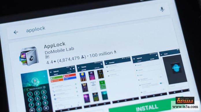 AppLock تنزيل برنامج AppLock