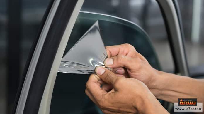 إزالة ملصقات السيارات إزالة ملصقات السيارات من الزجاج