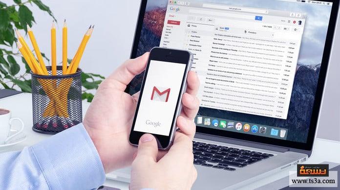 إنشاء بريد إلكتروني أفضل بريد إلكتروني للعمل