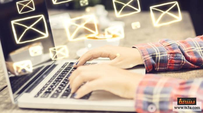 إنشاء بريد إلكتروني