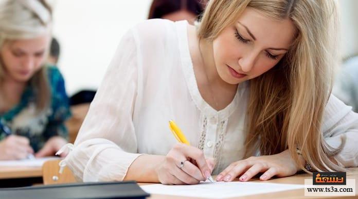 اختبار القراءة بداية التجهيز لاجتياز اختبار القراءة