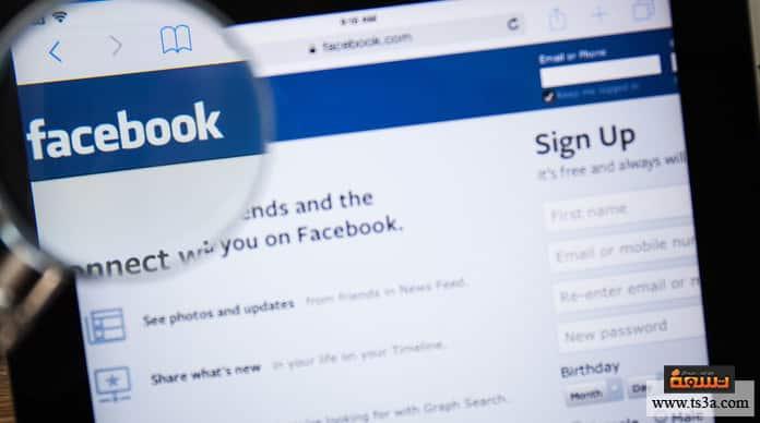 استغلال فيس بوك الفيس بوك