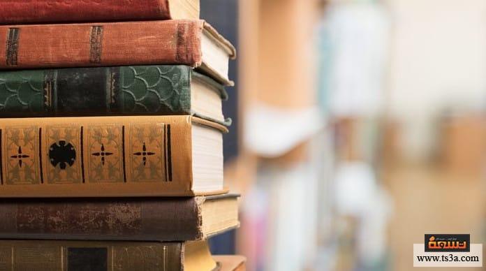 الأدب العالمي أهم نماذج الأدب العالمي