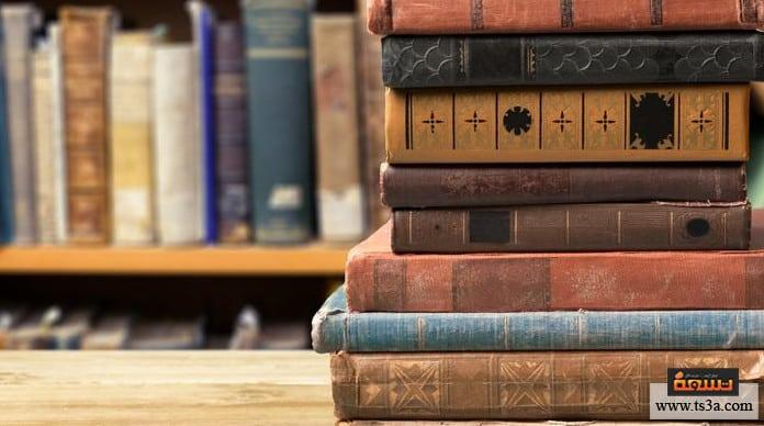 الأدب العالمي كيفية قراءة الأدب العالمي