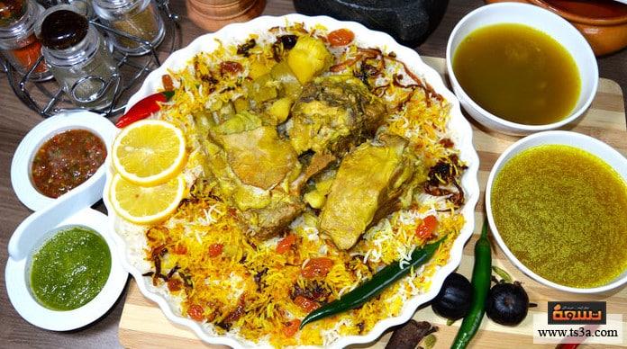 الأرز البخاري باللحم الأرز البخاري باللحم على الطريقة الأفغانية