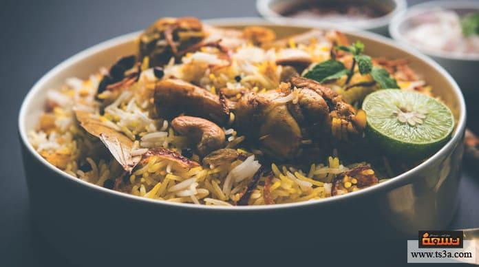 الأرز البخاري باللحم الأرز البخاري باللحم