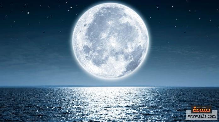 الأرض بدون قمر