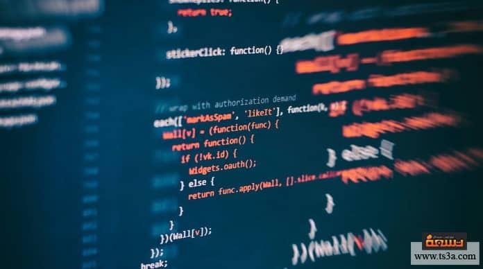 البرمجيات المفتوحة المصدر البرمجيات مفتوحة المصدر ما هي؟