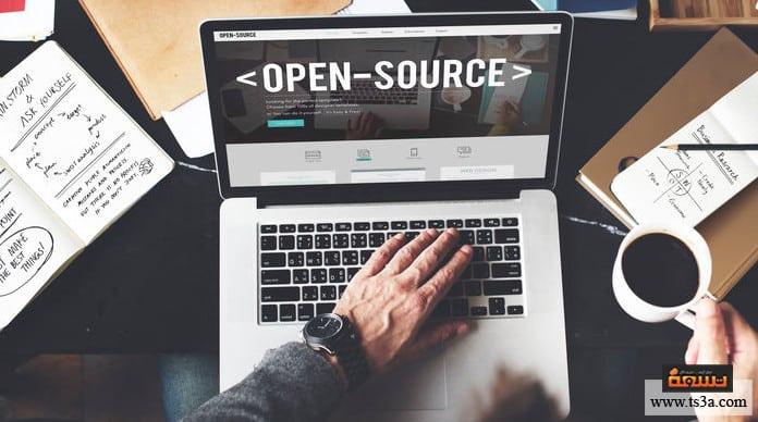 البرمجيات المفتوحة المصدر