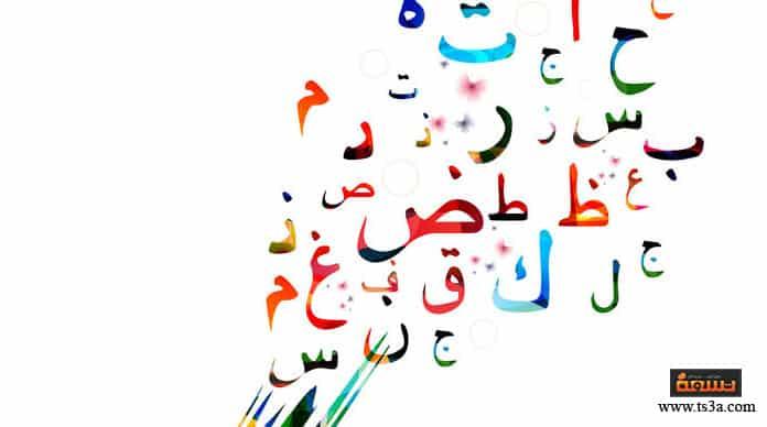 البوكر العربي ما هي مسابقة البوكر العربي ؟