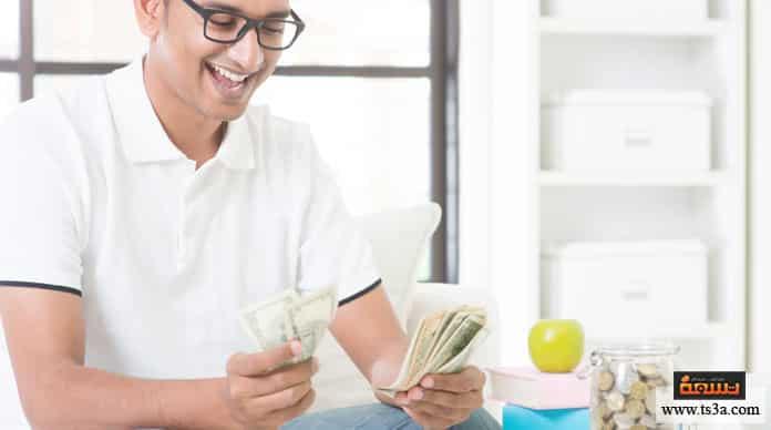 التوفير من الدخل