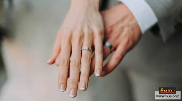 الزواج في العيد استغلال حالة النشاط خلال العيد