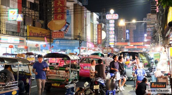 السياحة في بانكوك أفضل الفنادق في بانكوك