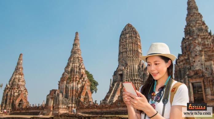 السياحة في بانكوك السياحة في بانكوك للعوائل