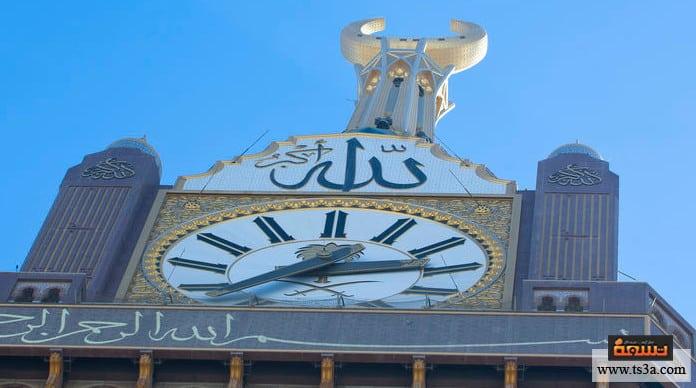 السياحة في مكة المكرمة أفضل الفنادق في مكة المكرمة