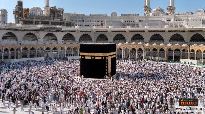 السياحة في مكة المكرمة السياحة في مكة المكرمة