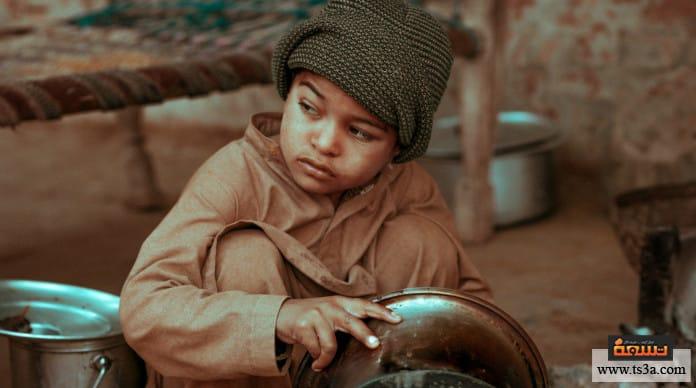 الفقراء في العيد