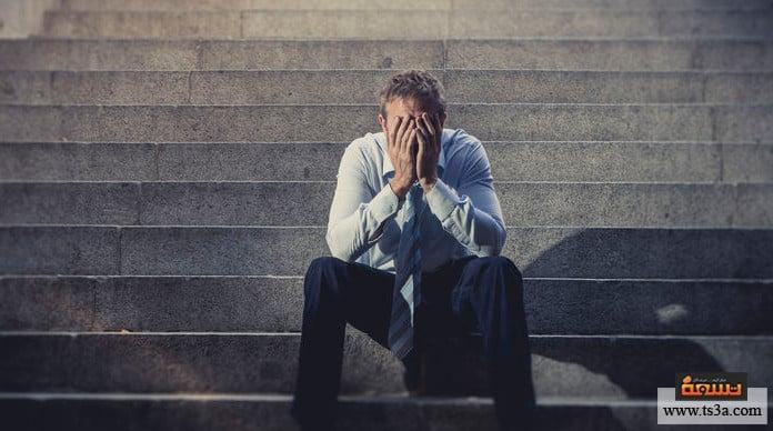 تأثير الاكتئاب على المناعة نصائح تجنبك الشعور بالاكتئاب
