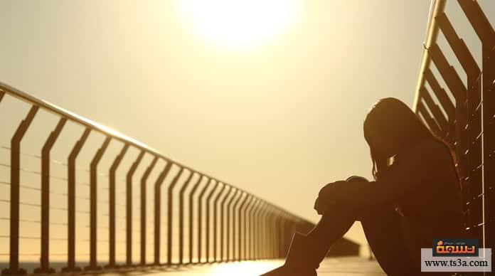 تأثير الاكتئاب على المناعة هل التوتر يضعف المناعة؟