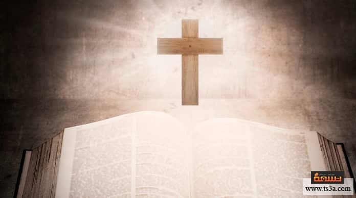 تحريم الربا تحريم الربا في المسيحية