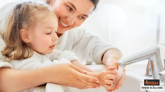 تعليم الطفل النظافة تعليم الطفل النظافة الشخصية