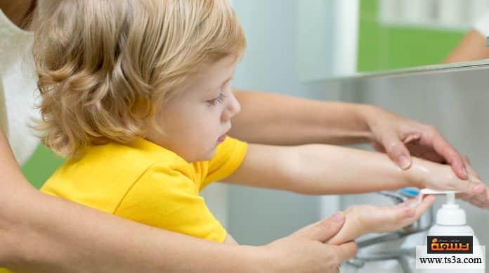 تعليم الطفل النظافة