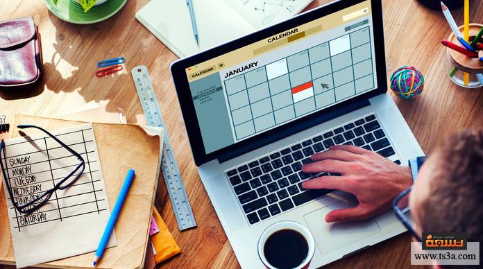 جدول الأعمال الأسبوعي كيف يُساعد جدول الأعمال الأسبوعي في زيادة الإنتاج؟